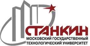 ГИЦ МГТУ «СТАНКИН»